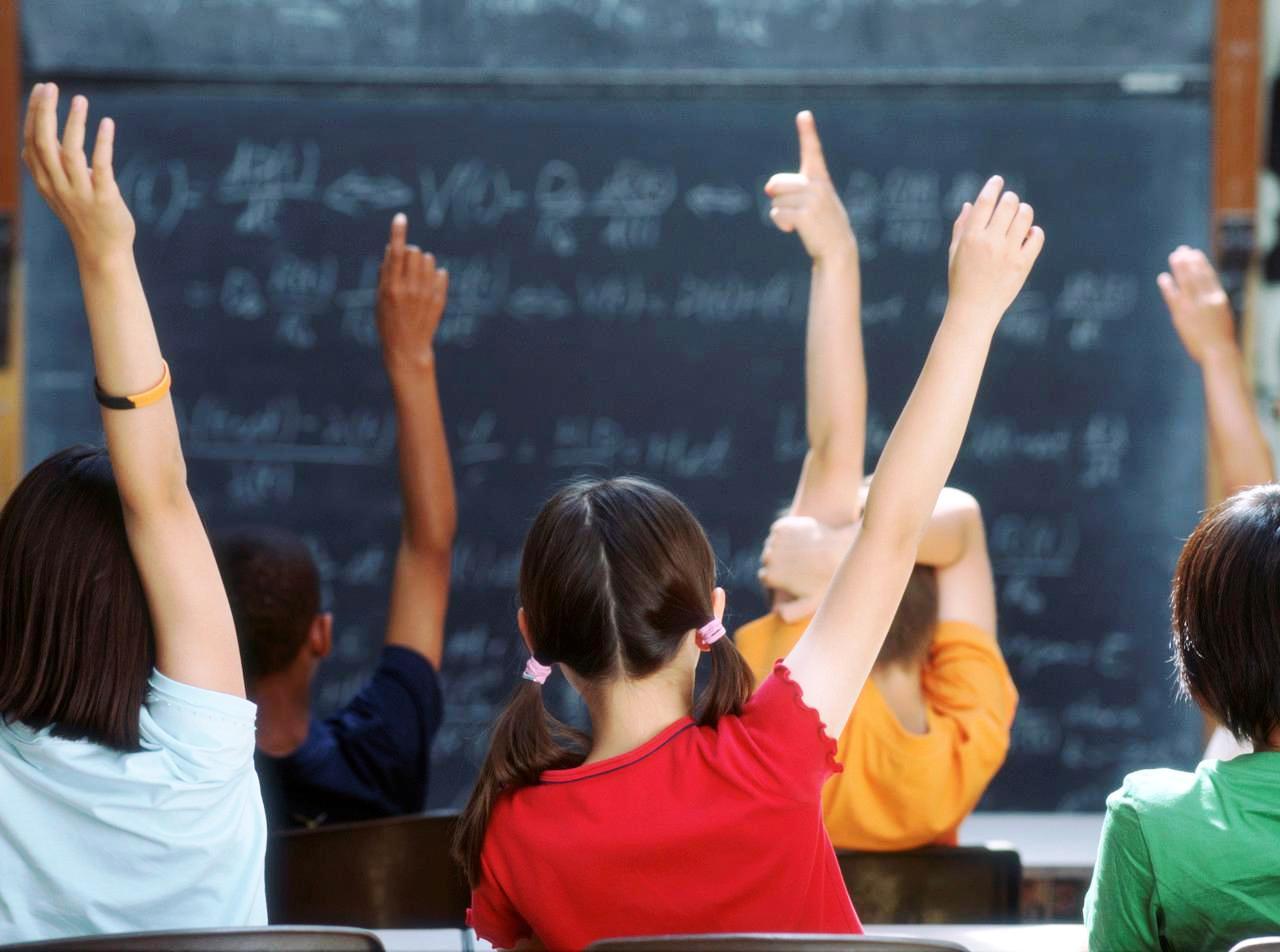 Σχολική αίθουσα με μαθητές