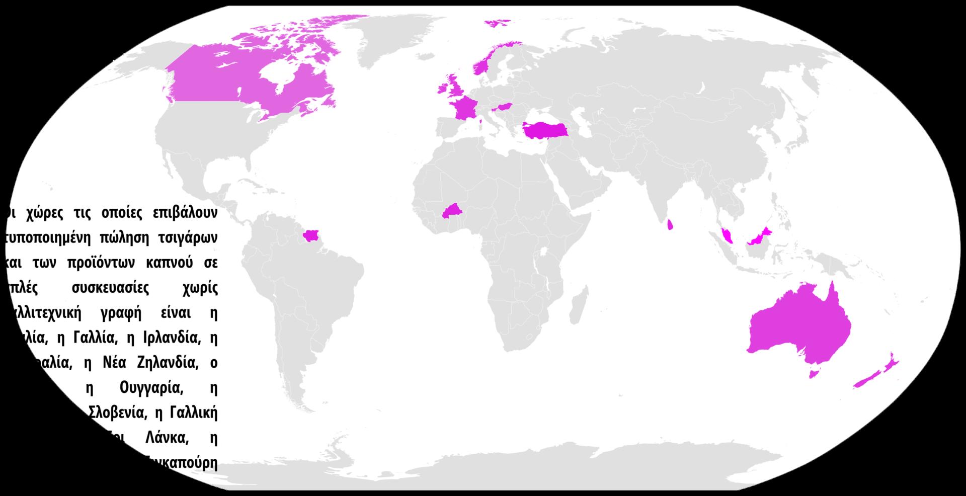 Ο χάρτης έχει ενημερωθεί με την Τουρκία.