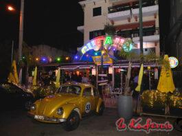 Cubano: Εγκαίνια για το νέο κουβανέζικο εστιατόριο της πόλης μας