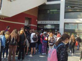 κινητοποίηση μαθητών στη Νέα Φιλαδέλφεια